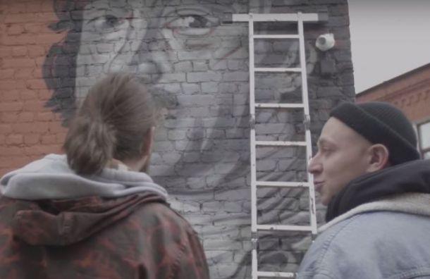 Oxxxymiron выступил залегализацию граффити вПетербурге