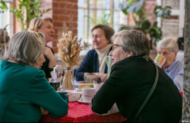 Первая встреча альцгеймер-кафе «Незабудка» прошла вПетербурге