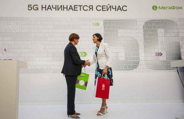 «МегаФон» иСПбГУ объявляют осоздании цифровой 5G-лаборатории