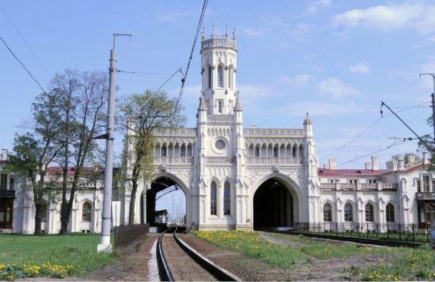 КГИОП подаст всуд наРЖД из-за плохого состояния вокзала вПетергофе