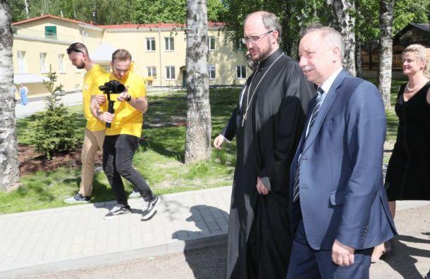 Беглов посетил новый стационар Детского хосписа вПавловске