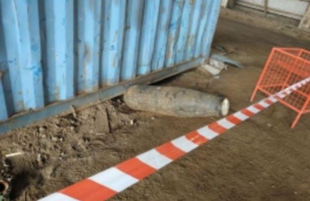 Бомбу времен войны нашли вКировском районе
