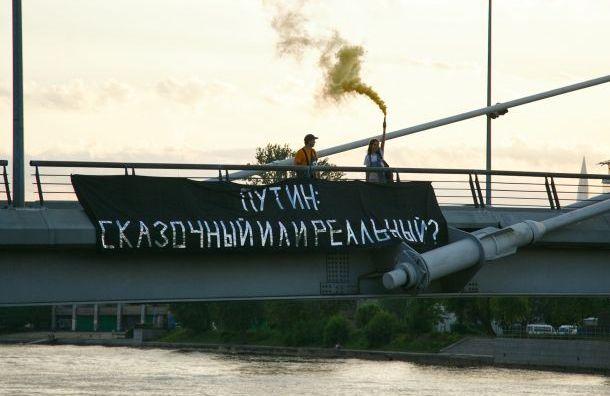 «Дождь»: МВД поручили нештрафовать граждан заоскорбление чиновников