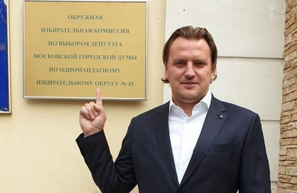 Булыкин пойдет навыборы вМосгордуму поокругу Митрохина иСоболь