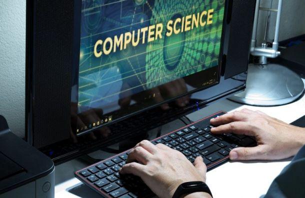 СПбГУ откроет факультет математики икомпьютерных наук