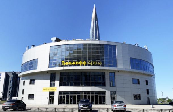 «Тинькофф Арена» появится вПетербурге