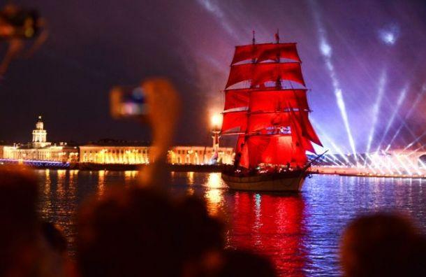 «Алые паруса» увеличат поток туристов вПетербурге вдва раза