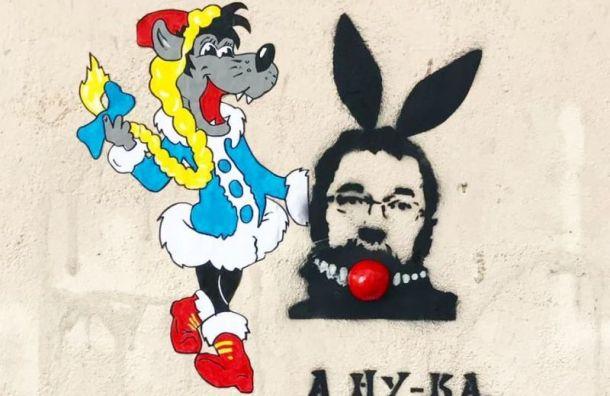 Граффити коДню защиты детей появилось вПетербурге