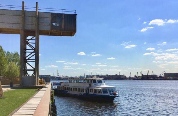 Причал для водных прогулок открыли в«Порту Севкабель»