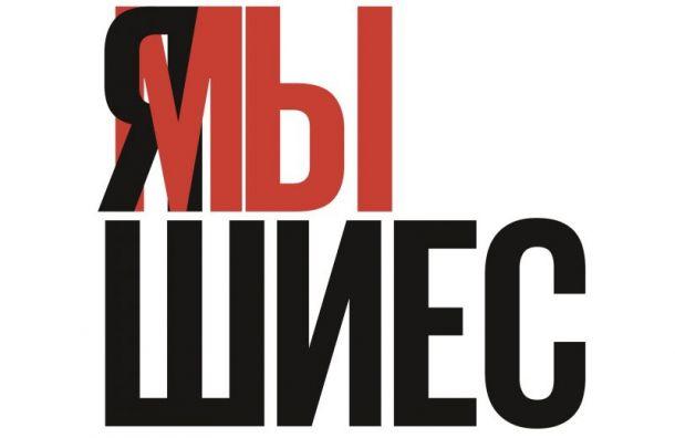 Другороссы проведут наплощади Ленина митинг против свалки вШиесе