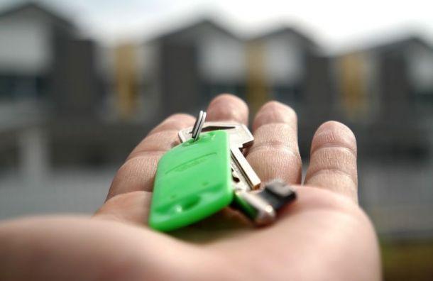 Смольный закупит квартиры для льготников за10 млрд рублей