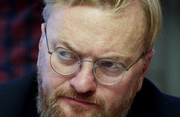 Милонов просит ЦИК разобраться снарушениями вИКМО «Красненьская речка»