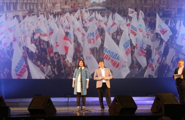 Организовавшая концерт забюджетные деньги депутат отрицает участие вмероприятии