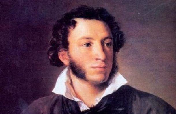Пушкин остается любимым поэтом россиян