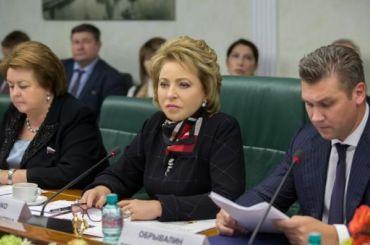 Матвиенко выступила против «оранжерейных условий» для женщин вполитике