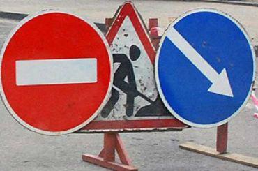 Кушелевскую дорогу перекроют из-за ремонта