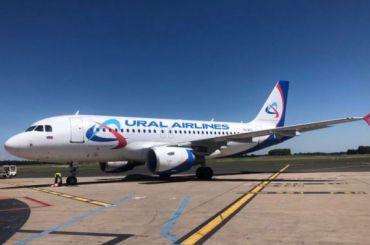 Самолет изПетербурга вТбилиси задержался более чем на16 часов