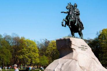 Петербург признали лучшим городом для отдыха сдрузьями