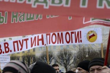 Дольщики «Ижора парка» объявили голодовку