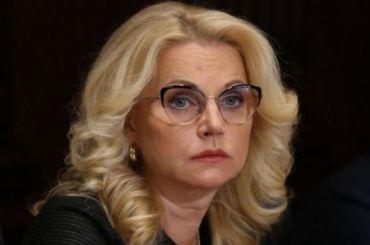 Голикова опровергла сведения осокращении бюджетных мест ввузах