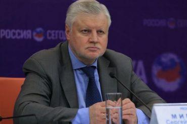 Миронов предложил ввести запрет наимпорт товаров изГрузии