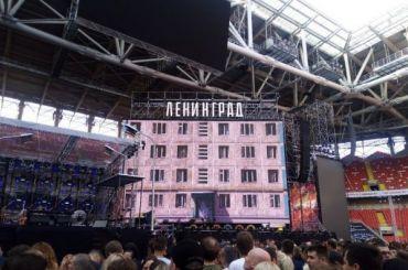 Поле «Открытие Арена» пострадало после концерта «Ленинграда»
