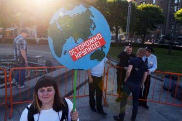 Активисты проведут вПетербурге новый митинг против свалки вШиесе