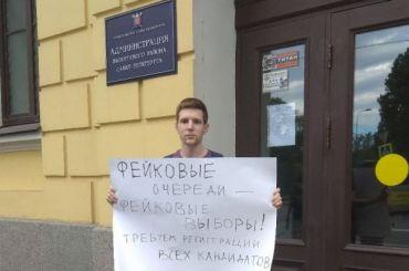 Задержанного вИКМО «Сампсониевское» кандидата отпустили изполиции