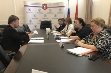 ГИК зарегистрировал 26-го участника выборов губернатора Петербурга