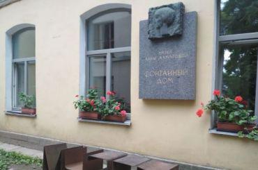 Музей Ахматовой «под кровлей Фонтанного Дворца» отмечает 30-летие