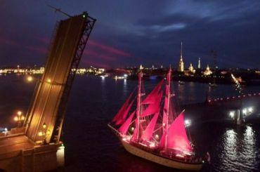 «Алые паруса» вэтом году посетили более 1,4 млн человек