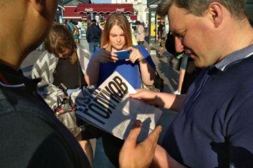 Полицейский изПетербурга посчитал газету «Коммерсант» средством агитации