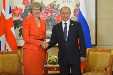 Мэй намерена встретиться сПутиным насаммите G20