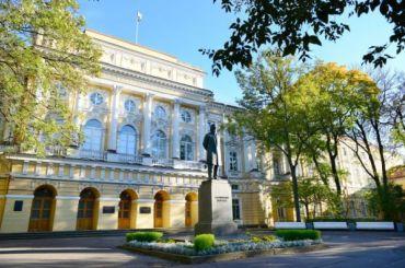 Университет имени Герцена станет открытым культурным пространством