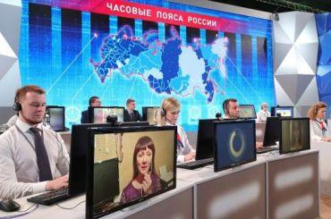 Прямая линия сПутиным подверглась DDOS-атаке из-за рубежа