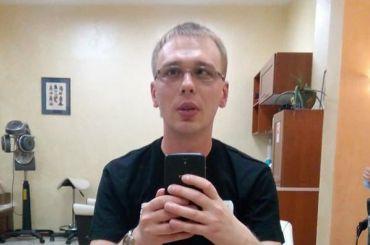 Хинштейн: дело Голунова передали изМВД вСледственный комитет