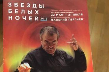 Мариинский театр заменил Пласидо Доминго вопере «Симон Бокканегра»: зрителей предупредили впоследний момент