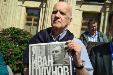 Азадовский пришел нафлешоб вподдержку невинно осужденных
