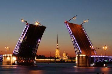 Петербург признали лучшим городом для путешествий на День России