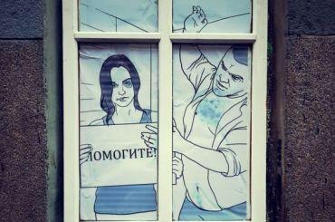 Стрит-арт вподдержку сестер Хачатурян появился вПетербурге