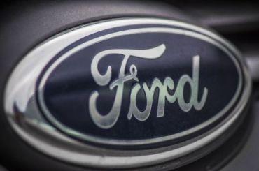 Рабочие завода Ford выйдут намитинг засохранение рабочих мест