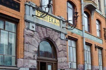 Петербург назвали лучшим российским городом для медицинского туризма