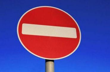 Ввели ограничения движения вАдмиралтейском иНевском районах