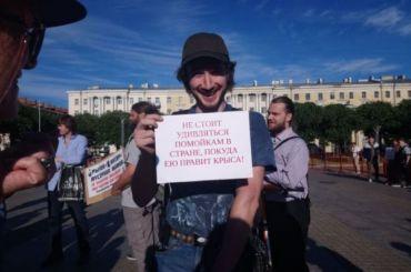 Петербуржцы вышли поддержать жителей Архангельской области