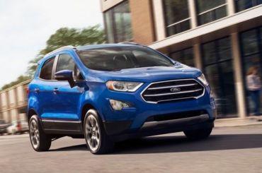 Ford выставит наторги завод воВсеволожске