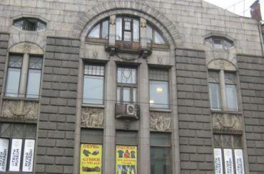 Систорического здания наСадовой убрали незаконные вывески
