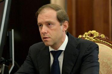 Все позакону: Мантуров прокомментировал расследование Transparency