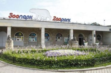 Смольный ищет место для строительства нового зоопарка