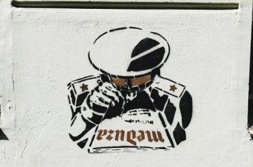 Посвященное Голунову граффити появилось вПетербурге
