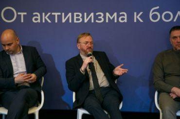 Милонов: наПервомае вПетербурге была провокация